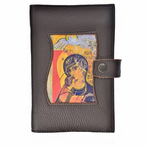 Catholic Bible cover in leather Our Lady of the New Millennium s1