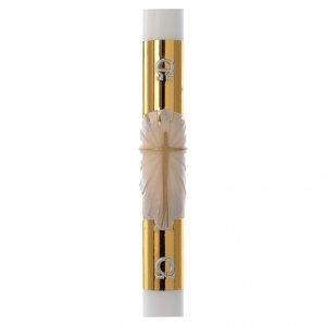 Cierge pascal blanc Croix fond doré 8x120cm s1