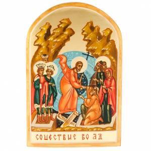 Íconos Pintados Rusia: Ícono Ruso descenso al infierno pintado a mano 6x9 cm