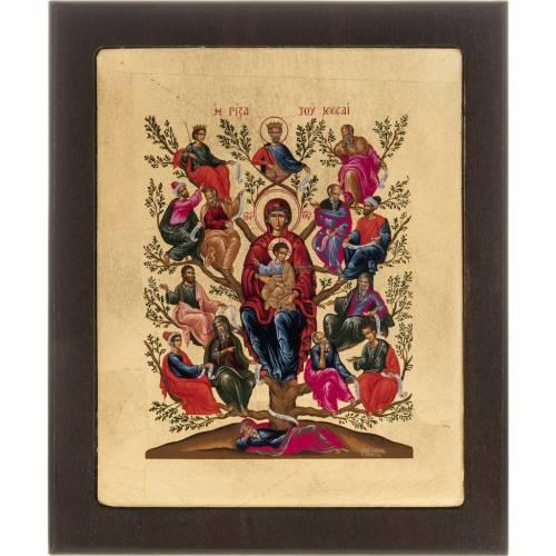 Ícono serigrafiado Árbol de la Sabiduría Gr s1