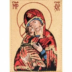 Custodie lit. ore 4 vol.: Copertina liturgia 4 volumi Madonna di Vladimir
