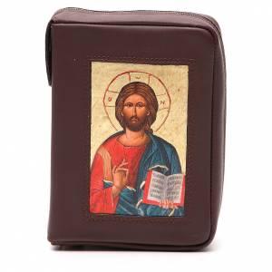 Couverture Bible Jérusalem brun foncé Pictographie s1