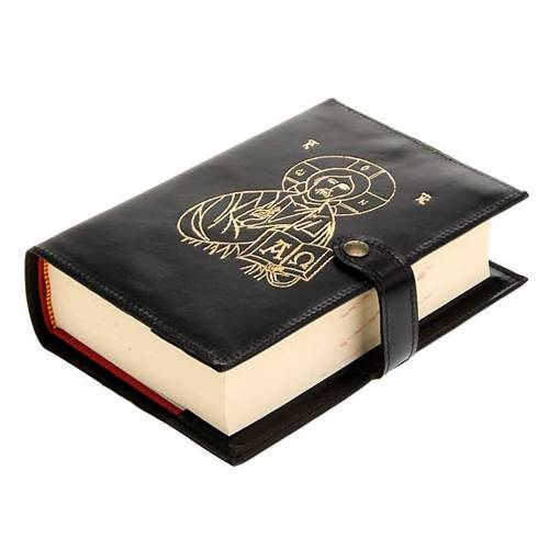 Couverture pour Bible S. Paul, chemin, vérité et vie s3