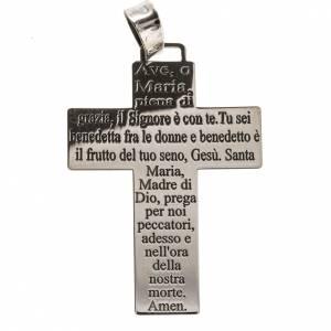 Colgantes, cruces y broches: Cruz de Plata del Ave María 925