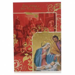 Greeting cards: Festive card, Holy family and wise men