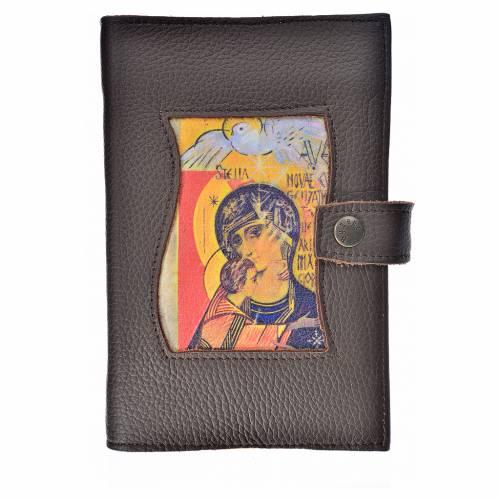 Funda Biblia CEE grande cuero Virgen 3 Milenio s1