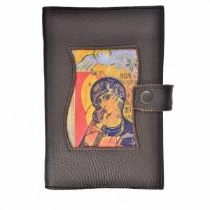 Fundas Liturgia de las Horas 4 volúmenes: Funda lit. de las horas 4 vol. piel Virgen tercer milenio