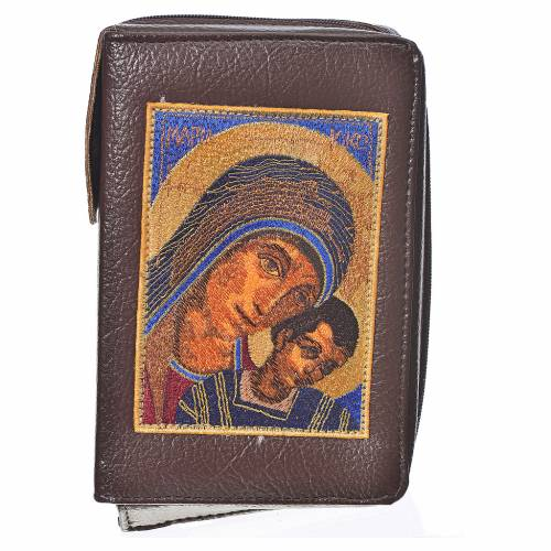 Funda Sagrada Biblia CEE ED. Pop. marrón simil cuero Virgen Kiko s1