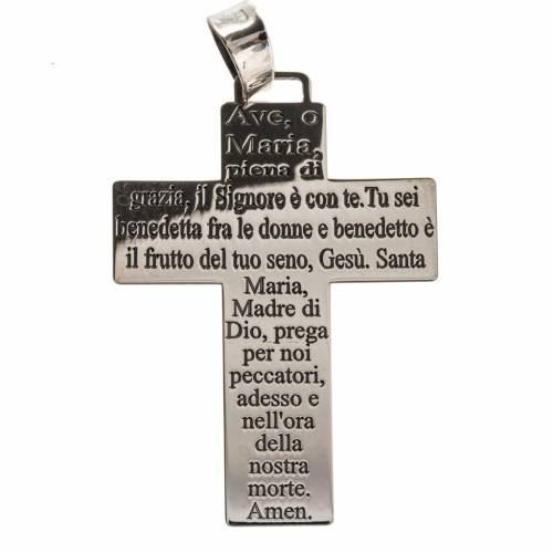 Hail Mary cross in 925 silver s1