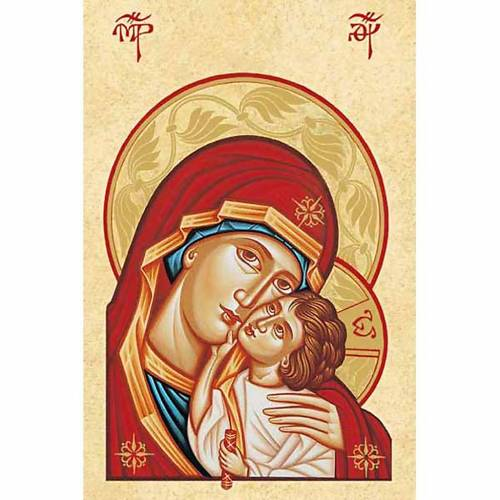 Holy card, Our Lady of Tenderness clear s1