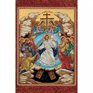 Holy cards: Holy card, Resurrection