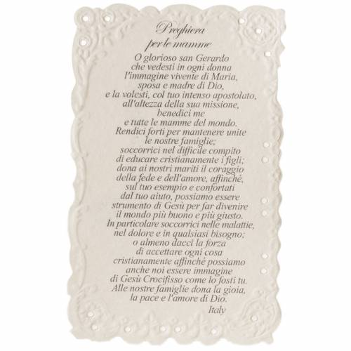 Holy card, Saint Gerard with prayer s2