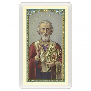 Holy cards: Holy card, Saint Nicholas, Prayer to Saint Nicholas ITA 10x5 cm