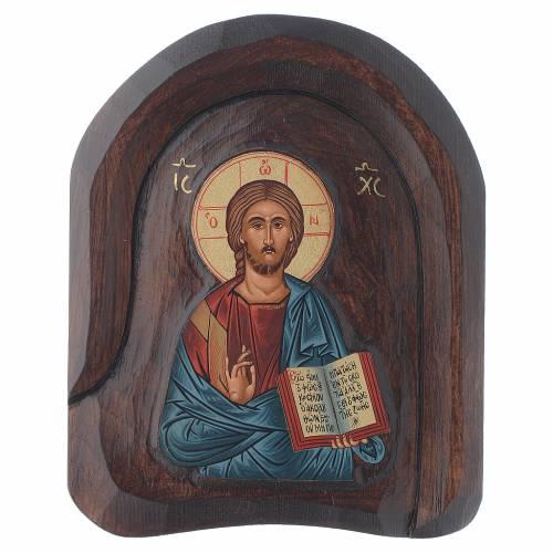 Icona a bassorilievo con Cristo Pantocratore con libro aperto 20x15 cm 1