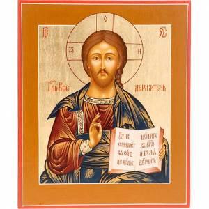 Icona Cristo Pantocratico Russia s1