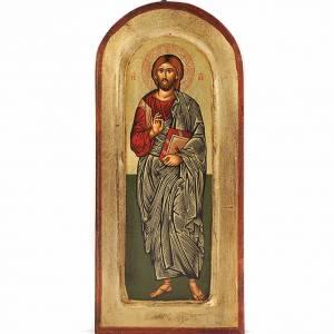 Icona Cristo Pantocratico libro chiuso s1