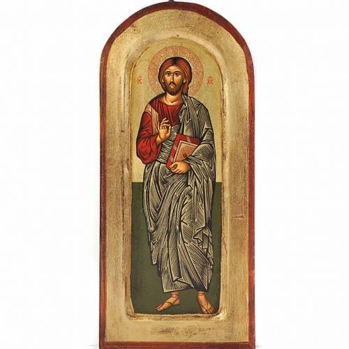 Icona Cristo Pantocratico libro chiuso 1