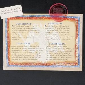 Icona Grecia serigrafata Ultima cena bizantina s4