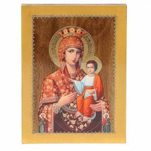 Icone Russia dipinte: Icona Russa Autodisegnata 20x15 cm