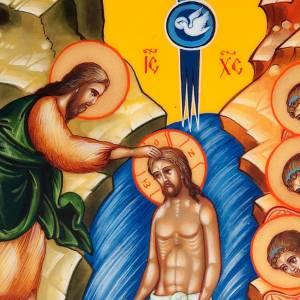 Icona russa Battesimo di Gesù Russia cm 15x18 s3