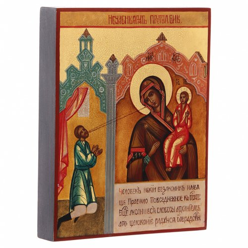 Icona russa Gioia Inaspettata 14x11 cm s2