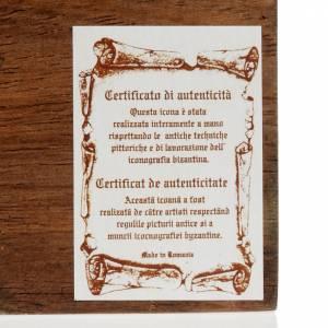Icona Cristo Pantocratore libro chiuso s5
