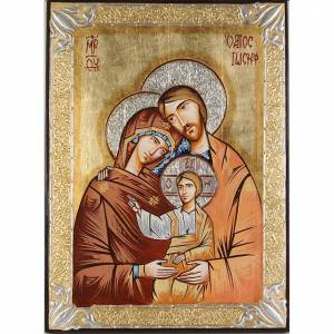 Icone Romania dipinte: Icona Sacra Famiglia