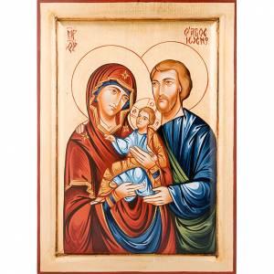 Icona Sacra Famiglia bordo incavato s1