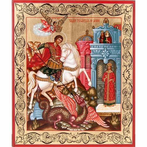 Icona San Giorgio e drago Russia 1