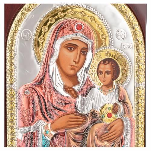 Icona serigrafata Vergine Maria Gerusalemme argento s4