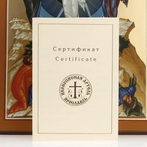 Icona Trasfigurazione di Gesù dipinta a mano Russia 22x27 5