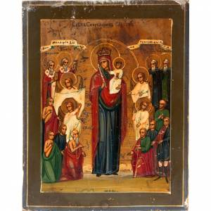 Icône ancienne Vierge de Dieu, mère de tous les aff s1