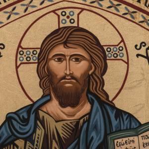 Icône Christ Pantocrator de Monreale sérigraphie Grèce 16x22 cm s2