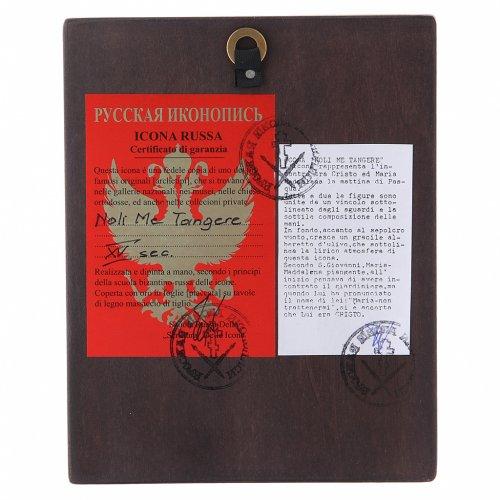Icone russa dipinta