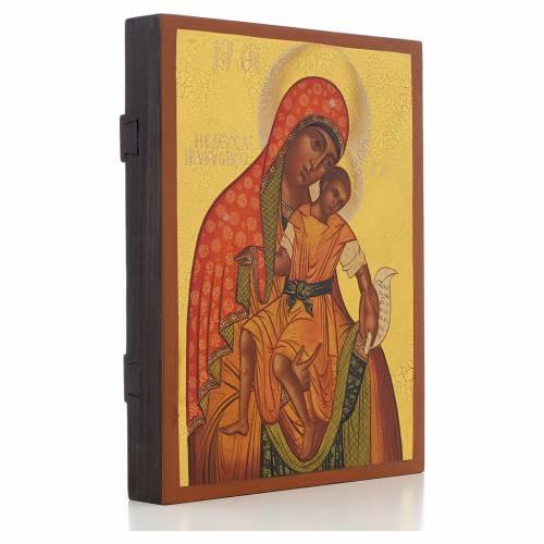 Icone russe de la Mère de Dieu de Kykkos s2