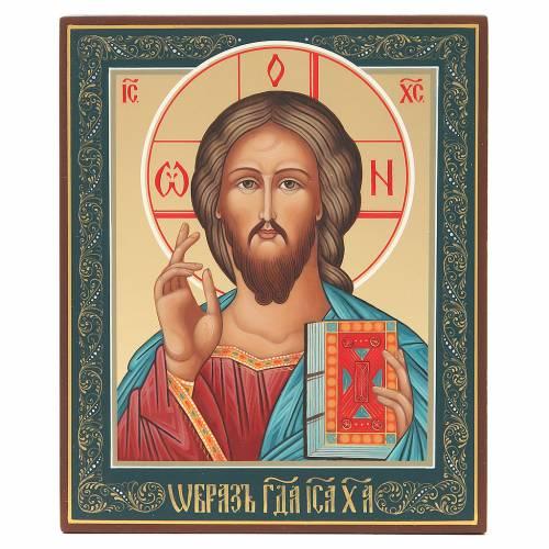 Icône russe peinte Christ Pantocrator 22x18 cm s1