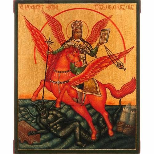Icono de San Miguel Arcángel de la rusia 1