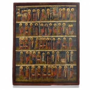 Íconos antiguos: Icono Ruso antiguo Menologio de Octubre XVIII siglo