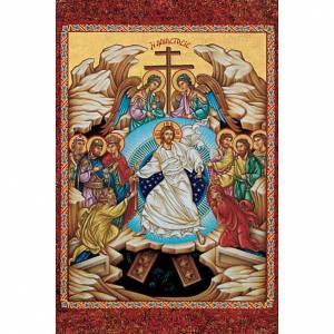 Images pieuses: Image pieuse Résurrection