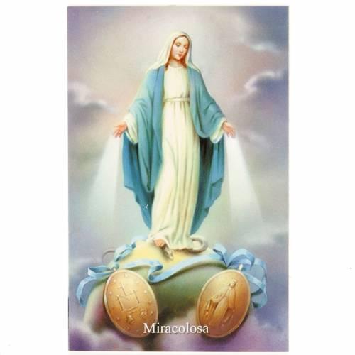 Image pieuse Vierge Miraculeuse s1