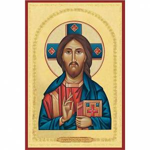 Holy cards: Jesus the Pantocrator with closed book Holy Card