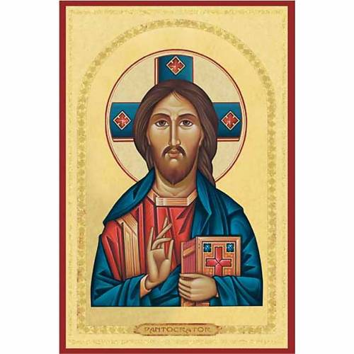 Jesus the Pantocrator with closed book Holy Card s1