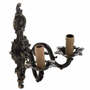 Lampes et lanternes: Lampe en applique avec 2 bras vieillie