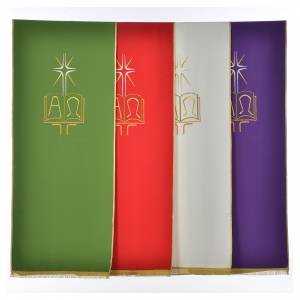 Lectern covers: Lectern Cover in polyester, book Alpha and Omega