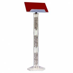 Lecterns: Lectern in cast brass 103cm with base in marble