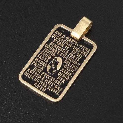 Medaglietta preghiera Ave Maria bronzo s2