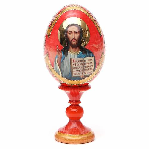 Oeuf Russie Pantocrator fond rouge h 13 cm s1