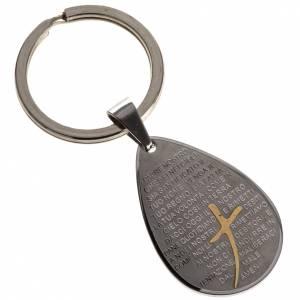 Porte-clés: Porte-clés Notre Père ITA goute