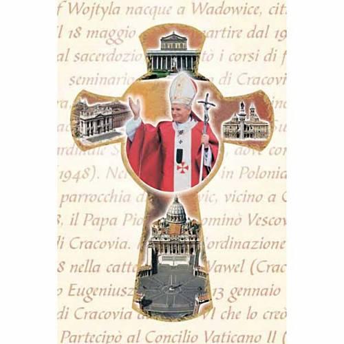 Poster Cruz Papa Juan Pablo II s1