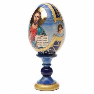 Russian Egg Pantocrator découpage Fabergè style 13cm s2